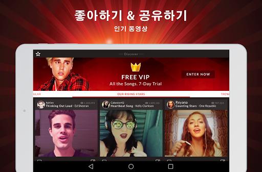 노래방(StarMaker Lite): 무료 노래방 어플&노래부르기&스타메이커 screenshot 8