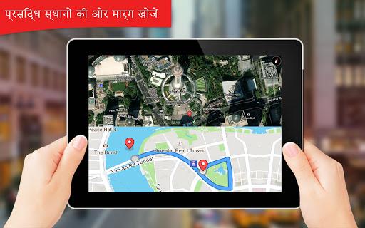 GPS उपग्रह राय - धरती एमएपीएस और आवाज़ पथ प्रदर्शन स्क्रीनशॉट 3