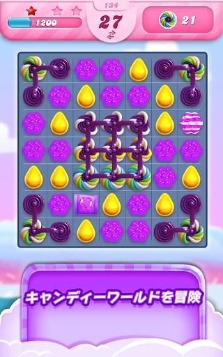 キャンディークラッシュ screenshot 9