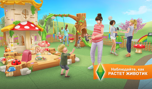 The Sims™ FreePlay скриншот 2