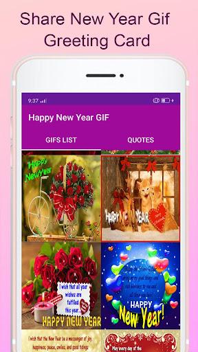New Year GIF 2022 screenshot 10