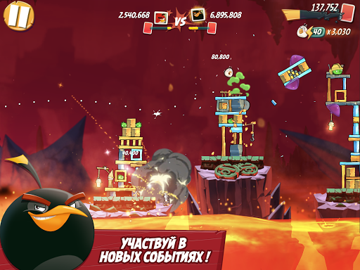 Angry Birds 2 скриншот 13