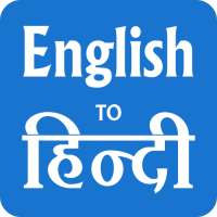 Hindi English Translator - English Dictionary on 9Apps