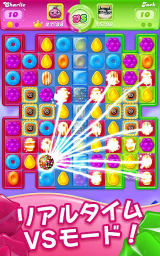 キャンディークラッシュゼリー screenshot 19