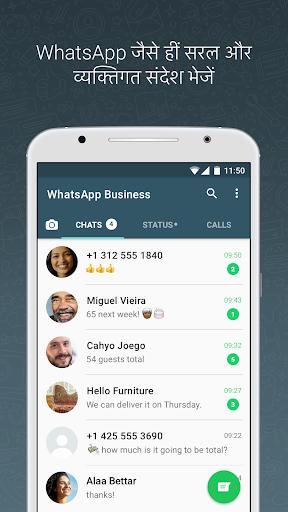 WhatsApp Business स्क्रीनशॉट 4