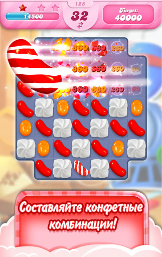 Candy Crush Saga скриншот 18