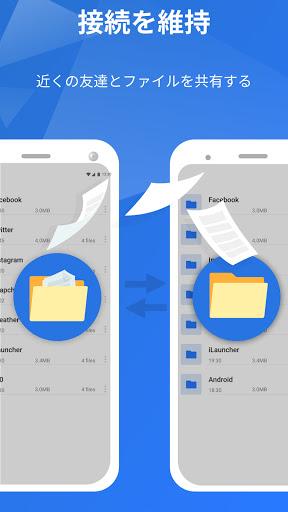 FileMaster:ファイル管理、ファイル転送パワークリーン screenshot 7