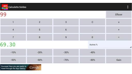 Calculette Soldes screenshot 5