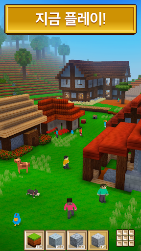 Block Craft 3D:무료 건설 게임 screenshot 1