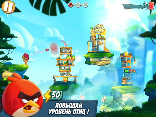 Angry Birds 2 скриншот 12