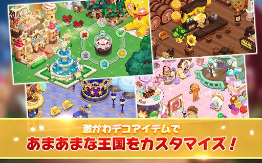 クッキーラン:キングダム screenshot 4