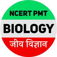 Biology in hindi (General and 8th to 12th Class) on 9Apps