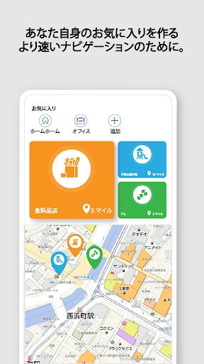 無料のGPS地図(オフライン地図アプリ):ナビゲーション、道順、交通、交通渋滞情報 screenshot 14