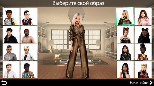 Avakin Life - Виртуальный 3D-мир скриншот 6