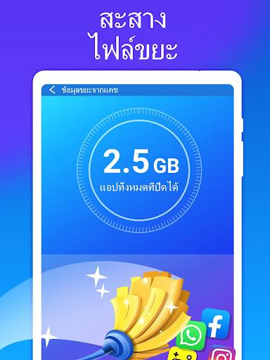 เร่งความเร็วโทรศัพท์ - โปรแกรมล้างข้อมูลขยะ screenshot 12