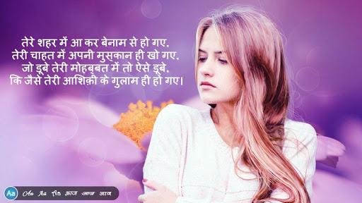 Name Photo Editor - Photo Pe Naam Likhe screenshot 1