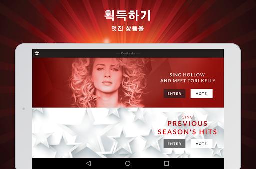 노래방(StarMaker Lite): 무료 노래방 어플&노래부르기&스타메이커 screenshot 9