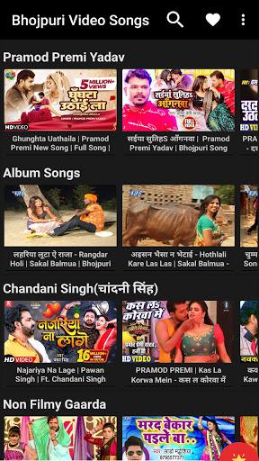 Bhojpuri Video Songs HD - Bhojpuri Songs भोजपुरी скриншот 5