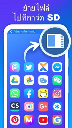 เร่งความเร็วโทรศัพท์ - โปรแกรมล้างข้อมูลขยะ screenshot 4