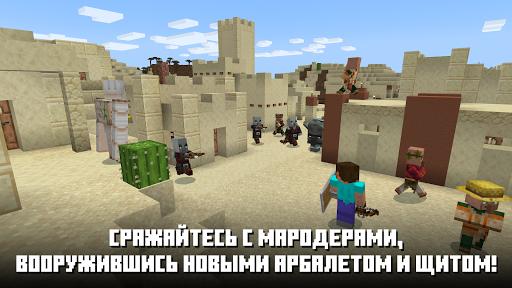 Майнкрафт скриншот 6