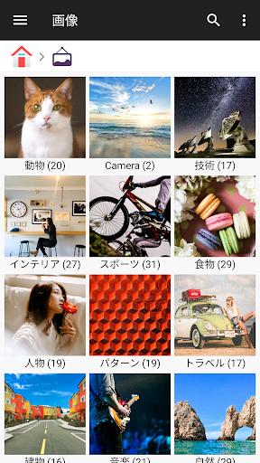 ファイルマネージャー screenshot 4
