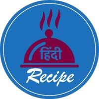 Hindi Food Recipe (हिंदी रेसिपी) on 9Apps