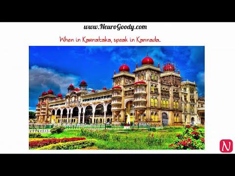 Learn Kannada With Audio (Kannada Kali) NeuroGoody screenshot 1