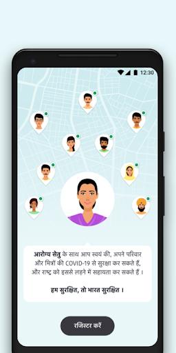 Aarogya Setu screenshot 8