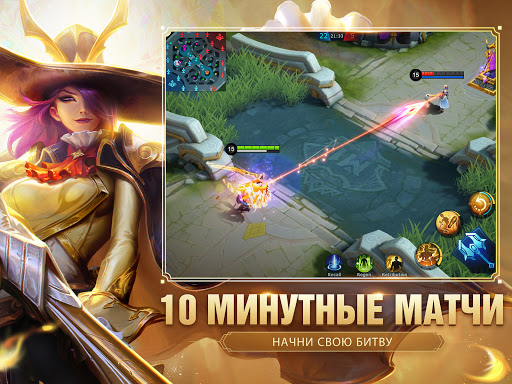 Mobile Legends: Bang Bang скриншот 10