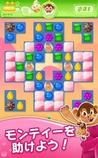 キャンディークラッシュゼリー screenshot 12