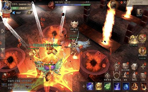 뮤 아크엔젤2 screenshot 6