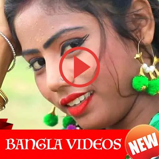 Bangla Video Star: Create & Watch Bengali Videos иконка