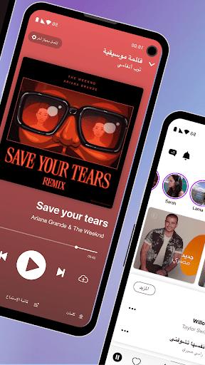 أنغامي-اغاني، بودكاست، وموسيقى 2 تصوير الشاشة