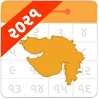Gujarati Calendar 2021 on 9Apps