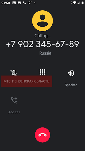 Call & Sms From screenshot 1
