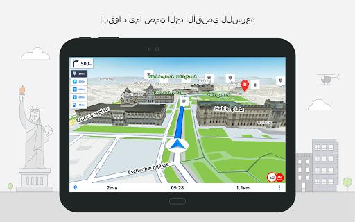 Sygic GPS Navigation & Offline Maps 14 تصوير الشاشة