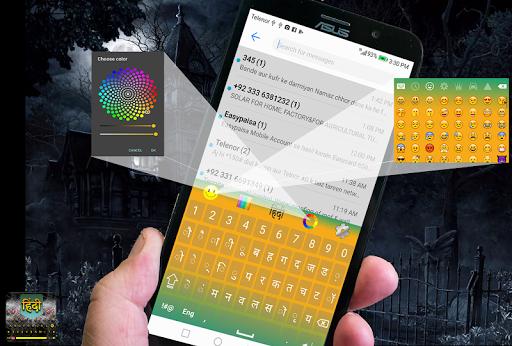 Hindi keyboard - English to Hindi Translation screenshot 5