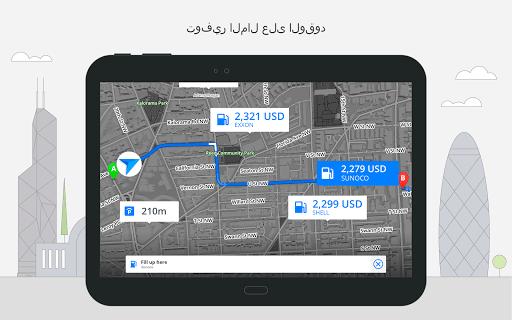 Sygic GPS Navigation & Offline Maps 16 تصوير الشاشة
