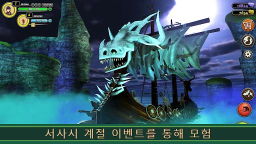School of Dragons: 드래곤 길들이기 screenshot 6