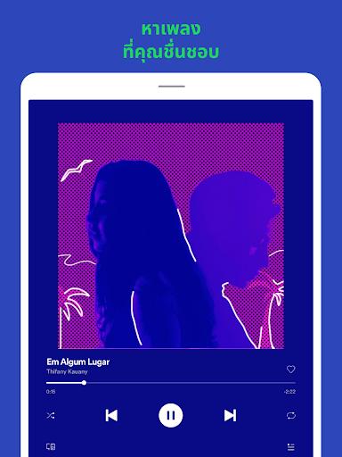 Spotify: เพลงและพอดแคสต์ screenshot 13