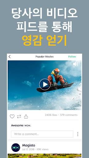 Magisto - 동영상편집어플 및 뮤직 슬라이드 쇼 제작 screenshot 8