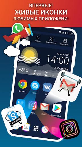 Лончер Живые Иконки для Андроид скриншот 1