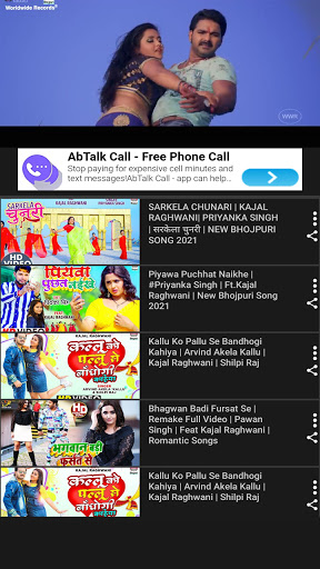 Bhojpuri Video Songs HD - Bhojpuri Songs भोजपुरी скриншот 6