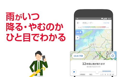 Yahoo! JAPAN screenshot 4