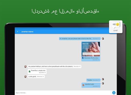 OfficeSuite   PDF محرر 14 تصوير الشاشة