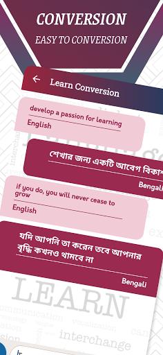 English to Bangla Translator screenshot 13