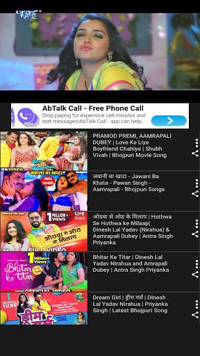 Bhojpuri Video Songs HD - Bhojpuri Songs भोजपुरी скриншот 2