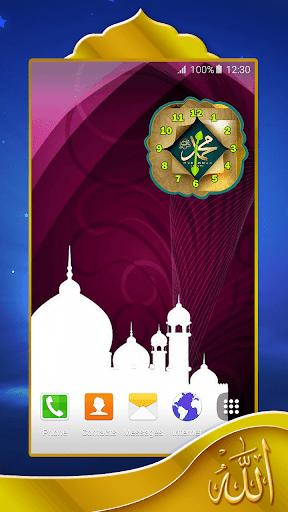 Muhammad Analog Clock screenshot 2