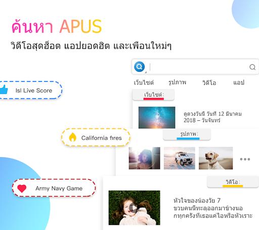 APUS Launcher ธีม วอลล์เปเปอร์ screenshot 3