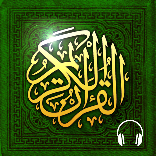 Read Listen Quran Coran Koran Mp3 Free قرآن كريم icon